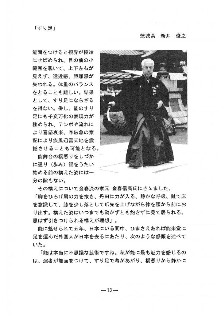 kaihou24_13